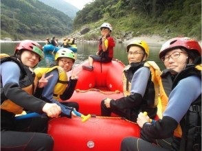 【四国・高知】家族で楽しむ!吉野川ファミリーラフティングツアー(半日コース)