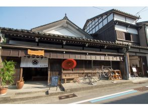 [Yatsuo Town, Toyama Prefecture] Limited to one group per day, the warehouse building is reserved STAY! Experience an old folk house in Yao