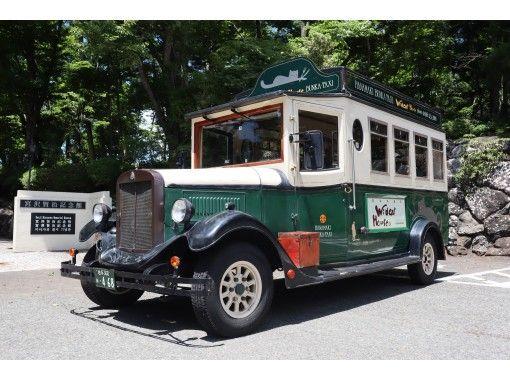 【岩手・花巻】2021年4~9月観光タクシー「どんぐり号」(午前コース)レトロジャンボタクシーで花巻めぐり