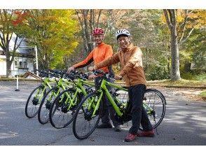 【山梨・八ヶ岳】Eバイクポタリングツアー