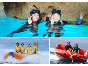 [Blue cave boat snorkel] + [2 types of Okinawa jet water toys] All-you-can-play Okinawa beach! GOTO Travel Coupon OK!