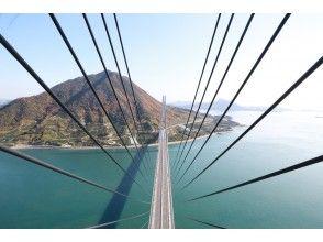 【愛媛・しまなみ】4/25(日)限定!「日本一に登る」多々羅大橋登頂パノラマ体験