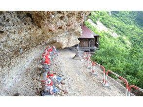 "[Yamagata Prefecture, Hijiori Onsen] ""Jizokura trekking"" A little thrilling! ?? Trekking around the power spot, good luck, matchmaking place, Hijiori Onsen ""Jizokura""!"