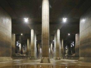 巨大地下神殿「首都圏外郭放水路」&JAXA筑波宇宙センター見学バスツアー ~ハンバーグのご昼食付き~【3密対策】【P017068】