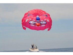 [冲绳岛/系满/南部]帆伞运动/南部海滩度假酒店,位于比比海滩对面/出自伊曼·费舍林纳(Itoman Fisherina)的门票/空手OK