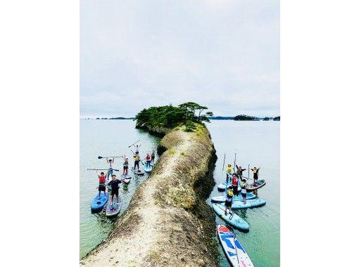 【宮城・松島】初心者歓迎!手ぶらで松島湾サップツアー!写真無料1ドリンク付き!