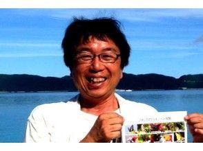 【オンラインツアー】1組限定!ご家族・カップルにもお勧め。沖縄・座間味島の動植物、歴史、地質などを学ぶ!オーダーメイドのLIVE配信も可能!