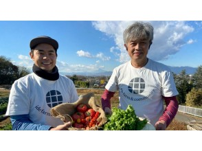 [Fujisawa City, Kanagawa Prefecture] Ide Farm ☆ Agricultural experience program where you can learn about the growth of vegetables All 4 times-with a nice vegetable souvenir-
