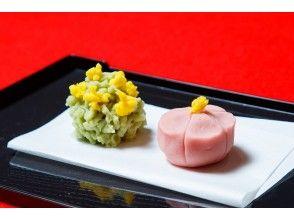 【京都・下京区】和菓子作り体験【日本の伝統菓子、練り切りの世界へようこそ!】五条駅より徒歩1分