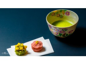 【京都・下京区】お抹茶&練り切り作り体験!素敵なお茶の世界へようこそ!五条駅より徒歩1分