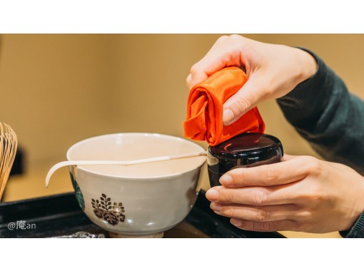 【京都・下京区】袱紗作法から学べるお点前体験!素敵なお茶の世界へようこそ!五条駅より徒歩1分!の紹介画像