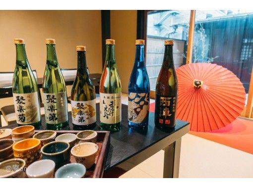 【京都・下京区】6種の日本酒利き酒体験!酒の街、京都で日本酒利き酒体験を楽しもう!五条駅より徒歩1分!の紹介画像