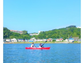 [Shizuoka / Shimoda Sotoura Beach] Private guide Kayaking experience & snorkeling 120 minutes with exclusive instructor