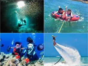 [滿意度第一] 11種尖叫的海洋無限暢遊和藍洞體驗潛水★無限的照片和禮物以及紀念品星沙的禮物!