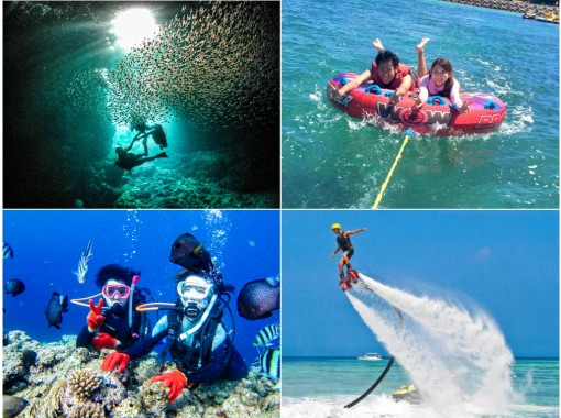 [Satisfaction No. 1] 11 kinds of screaming marine all-you-can-play & blue cave experience diving ★ Unlimited feeding and photos & gifts of feeding and souvenir star sand!の紹介画像
