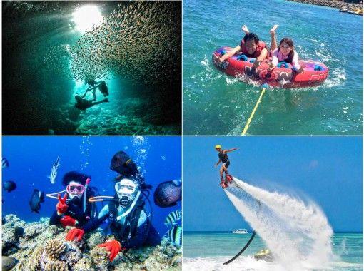 [滿意度第一] 11種尖叫的海洋無限暢遊和藍洞體驗潛水★無限的照片和禮物以及紀念品星沙的禮物!の紹介画像