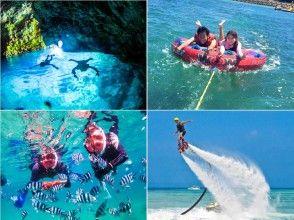 [滿意度第一] 11種尖叫的海洋無限暢遊和藍色洞穴浮潛★無限的照片和禮物以及紀念品星沙的禮物!