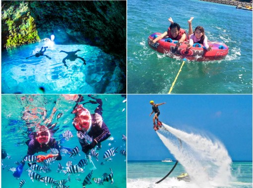 [Satisfaction No. 1] 11 kinds of screaming marine all-you-can-play & blue cave snorkeling ★ Unlimited feeding and photos & gifts of feeding and souvenir star sand!の紹介画像