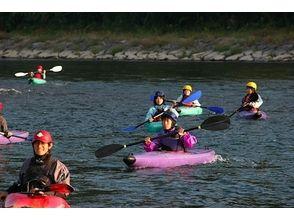 【高知・四万十川】ファミリーにもおすすめ!カヌー体験(半日コース)の画像