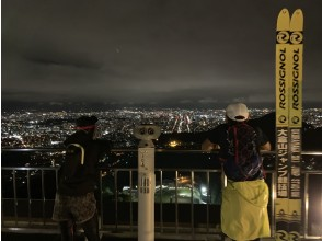 [Hokkaido / Sapporo] Petit traverse to see the night view! Night hike in Sankakuyama <Beginner OK>