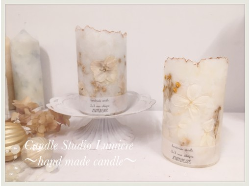 """[Osaka / Umeda] Make cute """"hydrangea candles"""" by decorating! A small group of up to 6 people, 5 minutes walk from Umeda station! copy ofの紹介画像"""