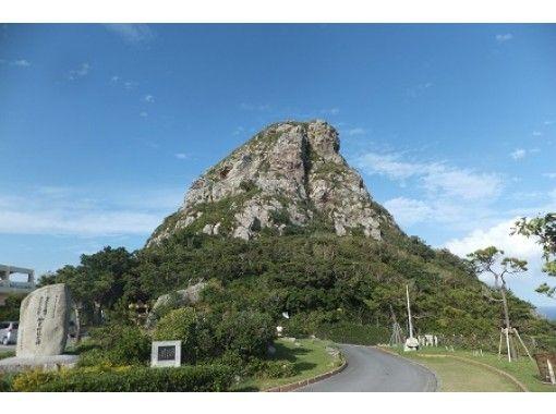 【オンライン体験】沖縄県・伊江島~城山オンライン登山ツアー!城山、通称「タッチュー」の絶景と島の情報をお届け!家に居ながら自然を体感しよう