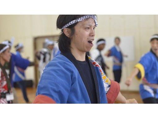 【秋田・角館】劇団わらび座・踊り(ニューソーラン節)体験!俳優と一緒に踊りをマスター!の紹介画像