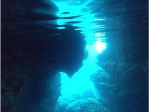【伊良部島・宮古島】青の洞窟シュノーケルツアーの画像