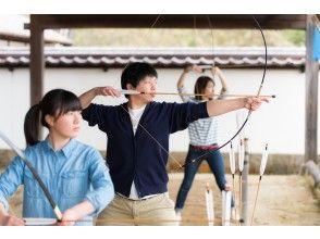 [Fukushima Prefecture, Aizu] Samurai school experience to learn the origin of Samurai