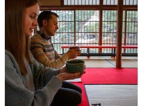 [Aizu, Fukushima Prefecture] Tea ceremony experience at Oyakuen