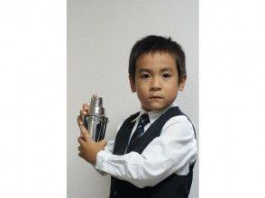 【満席】<小学生対象のお仕事体験>東京ステーションホテルでオリジナルカクテルを作ろう!バーテンダー体験&サンドウィッチ付!【P017120】