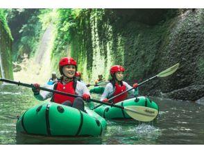 [Oita / Yufugawa Gorge] Unexplored ★ Adventure in the Yufugawa Gorge! !! Pack craft tour!