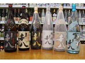 [Kagoshima / Ibusuki] Ibusuki Yoshinaga Sake Brewery, founded in 1883, Ibusuki shochu brewery tour