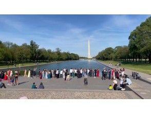 【オンラインツアー】5/22(土)開催 ワシントンD.C. リンカーンメモリアル〜ワシントンモニュメント新緑ウォーク