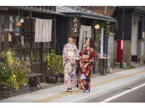 [Fukushima Prefecture, Aizu] Enjoy a full day! Aizu cotton plan