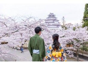 [Fukushima Prefecture / Aizu] Short plan (3-hour course)