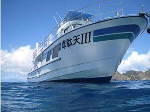【小笠原・父島列島周辺】小笠原の美しい海の世界へ、ボート体験ダイビング!の画像