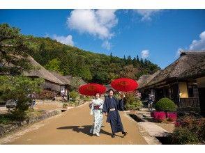 [Minamiaizu, Fukushima Prefecture] Experience the real Edo that still remains in kimono
