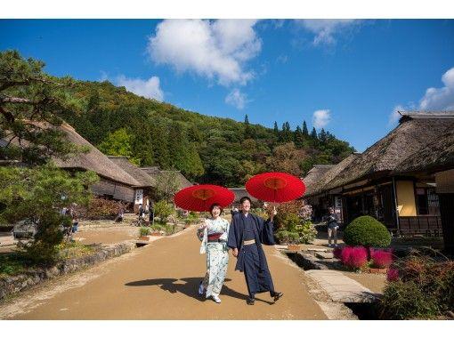 [Minamiaizu, Fukushima Prefecture] Experience the real Edo that still remains in kimonoの紹介画像