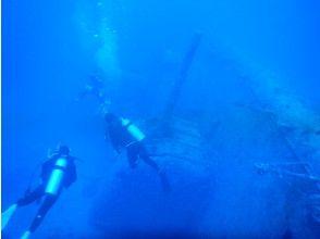 「HISスーパーサマーセール実施中」【沖縄本島北部】USSエモンズ 沈船ダイビング(2ダイブ)1組限定開催