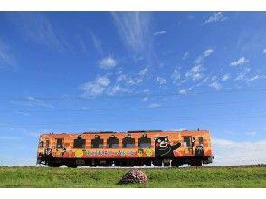 【オンライン体験】九州のおへそ「くまもと」をオンラインで巡る!くまもーっとの日本一 世界一出会う旅! 阿蘇・天草・肥薩おれんじ鉄道で回る熊本