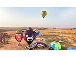 \\ HIS Super Summer Sale is underway // [Tochigi / Watarase] An air travel that allows you to go up to 1000m above the sky with Kumamon's balloon! Former world champion will guide you!