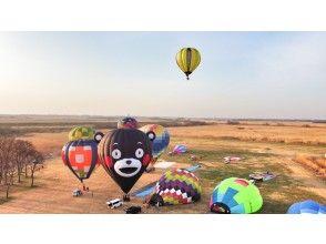 【栃木・渡良瀬】くまモンの気球で上空1000mまで行ける空の旅!元世界チャンピオンがご案内!