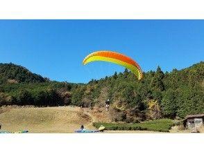 【埼玉・ときがわ町 堂平山】フライト体験コース 初めてのパラグライダーでショートフライト