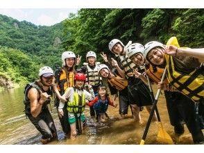 【豊平川】夏の風流的!川下りのんびりコース!水先案内人が渓谷美をご案内!~カップル・ファミリーにおすすめ~