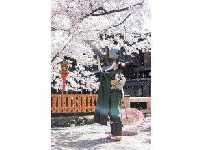 京都・東山【振袖でロケーション撮影】振袖レンタル・着付け・ヘアセット込み。成人式の前撮り・後撮りに。