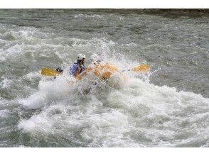 【北海道・ニセコ】尻別川で激流ラフティング(時間自由の1グループ・プライベートツアー)