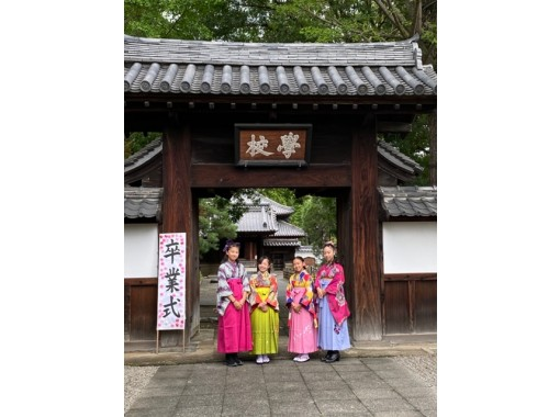 Sakura Plan (Hakama) Take a walk in Ashikaga to commemorate your graduation and make memories ♪の紹介画像