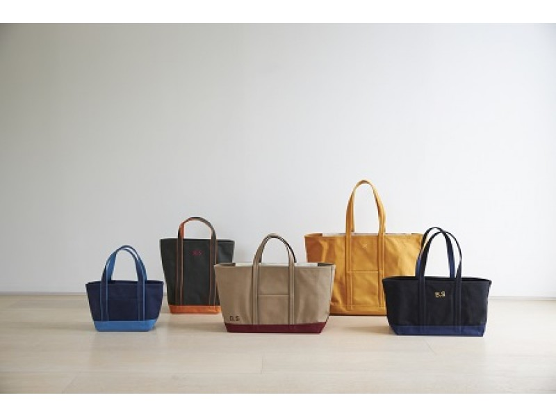 【岡山・倉敷】倉敷帆布オリジナルトートバッグ作りの紹介画像