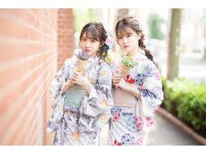 kimono Rental VASARA Kyoto Station store